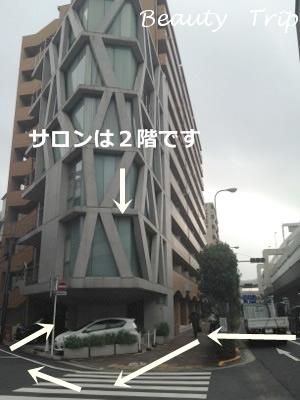 横断歩道をわたり建物の左後ろにまわります。