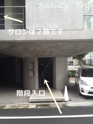 らせん階段を登った2階201号室です