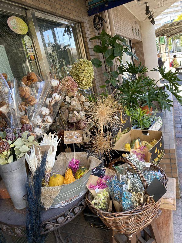 王子神谷のお花屋さんでお買い物サムネイル